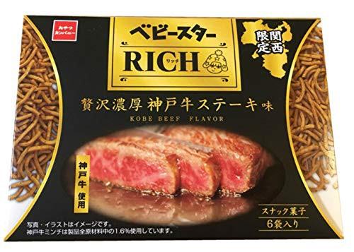 【神戸限定】ベビースター 神戸牛 ステーキ味 20g...