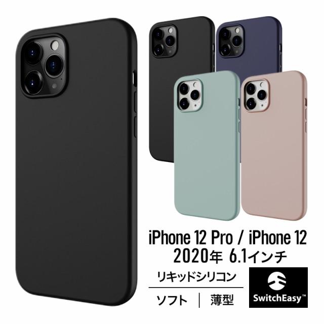iPhone12Pro / iPhone12 ケース シリコン 携帯ケ...