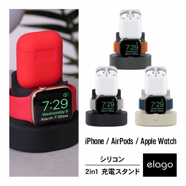 Apple Watch / AirPods 充電 スタンド 2in1 シリ...