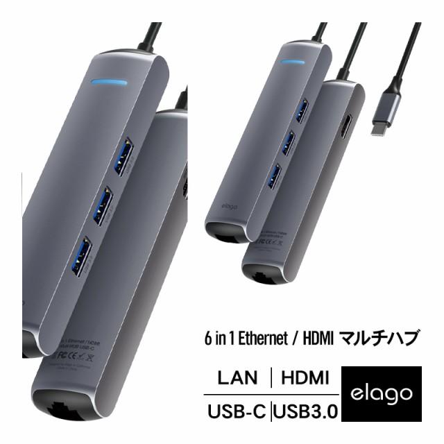 【elago】 USB C ハブ 6 in 1 USB Type C ドッキ...