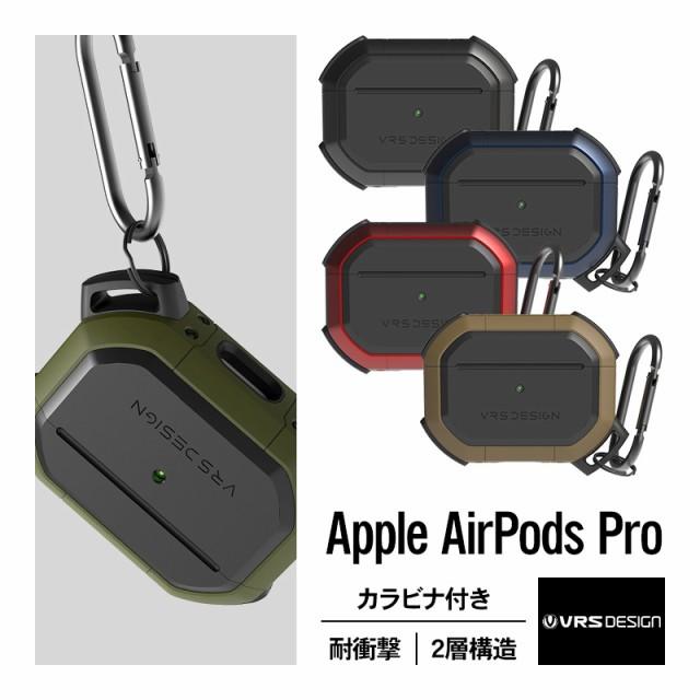 AirPods Pro ケース 耐衝撃 カラビナ 付 収納ケー...