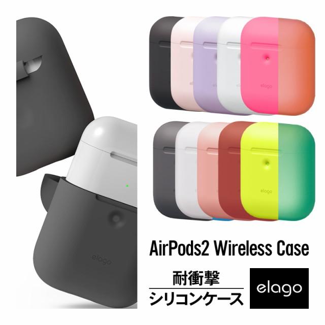 AirPods2 ケース 耐衝撃 シリコン シンプル カバ...
