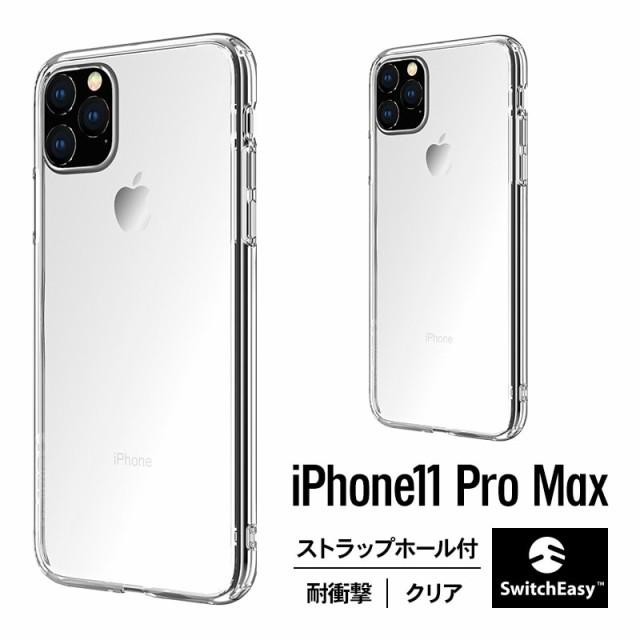 iPhone 11 Pro Max ケース クリア 耐衝撃 衝撃 吸...