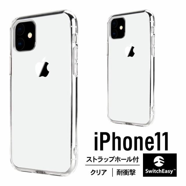 iPhone 11 ケース クリア 耐衝撃 衝撃 吸収 ハイ...
