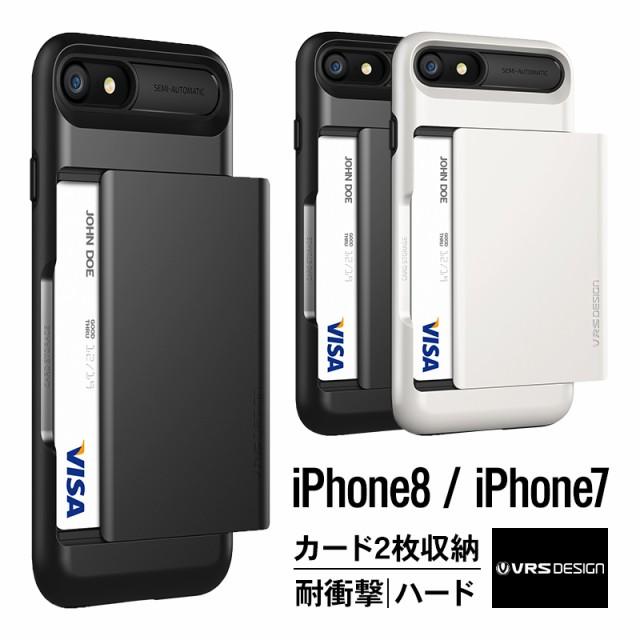 iPhone8 Plus iPhone7 Plus ケース カード 収納 ...