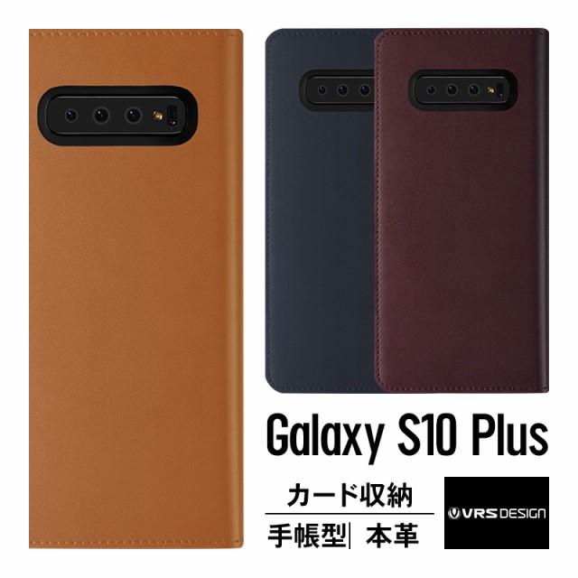 Galaxy S10 Plus ケース 手帳型 本革 手帳 レザー...