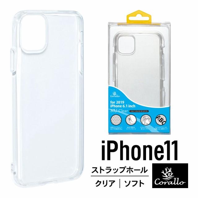 iPhone 11 ケース クリア ソフト タイプ 耐衝撃 ...
