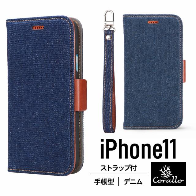 iPhone 11 ケース 手帳型 デニム 生地 ストラップ...