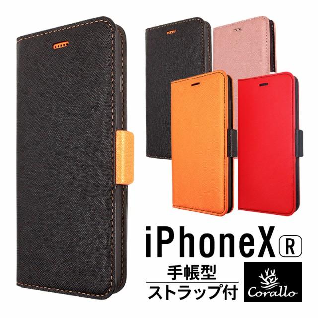 iPhone XR ケース 手帳型 ストラップ 付き マグネ...