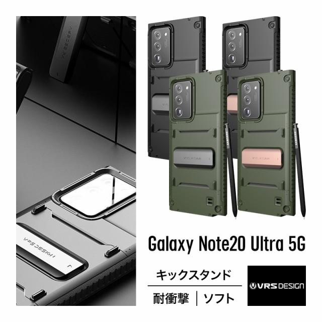 Galaxy Note20 Ultra 5G ケース 耐衝撃 TPU 携帯...