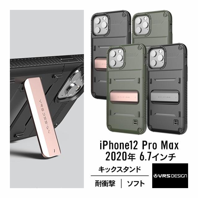 iPhone12ProMax ケース 耐衝撃 TPU 携帯ケース 背...