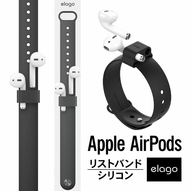 AirPods Pro / AirPods ホルダー リスト バンド A...