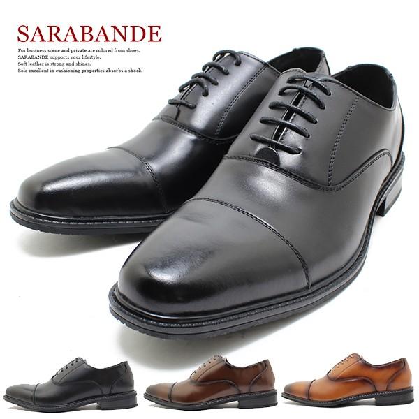 SARABANDE/サラバンド 6910 日本製本革ビジネスシ...