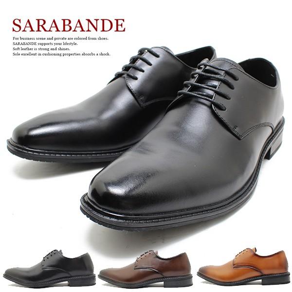 SARABANDE/サラバンド 6911 日本製本革ビジネスシ...