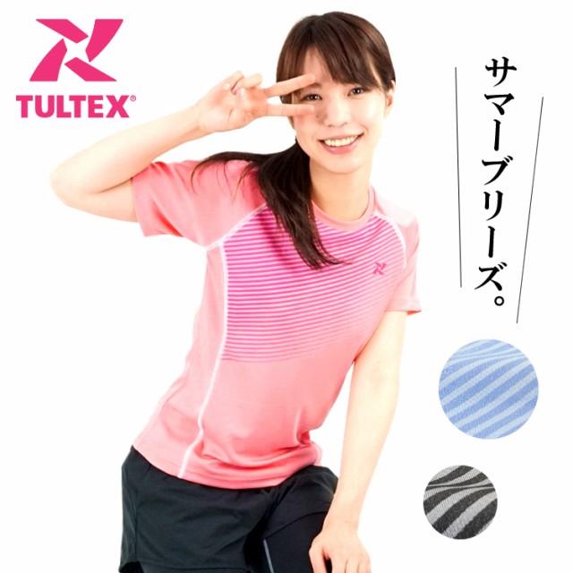 Tシャツ 半袖 レディース タルテックス (TULTEX) UV効果 紫外線カット 吸汗速乾 スポーツインナー LX69396