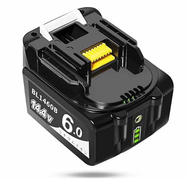 マキタ 互換バッテリー BL1460B(1個)バッテリー...
