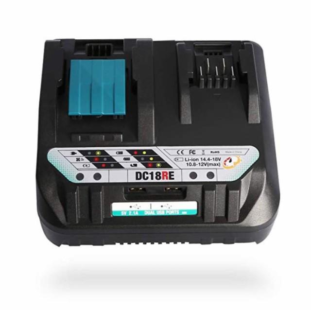 マキタ 互換品 DC18RE 充電器 本体のみ 10.8V 14....