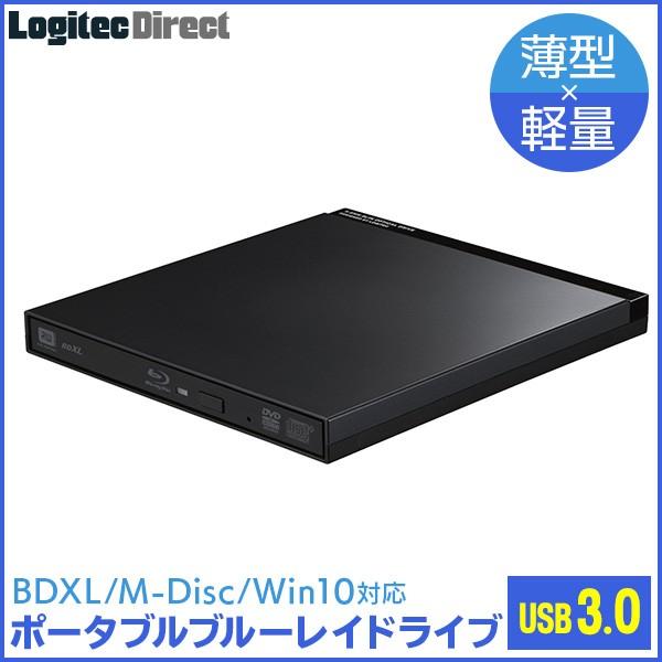 ポータブルブルーレイドライブ USB3.1 Gen1(USB3...