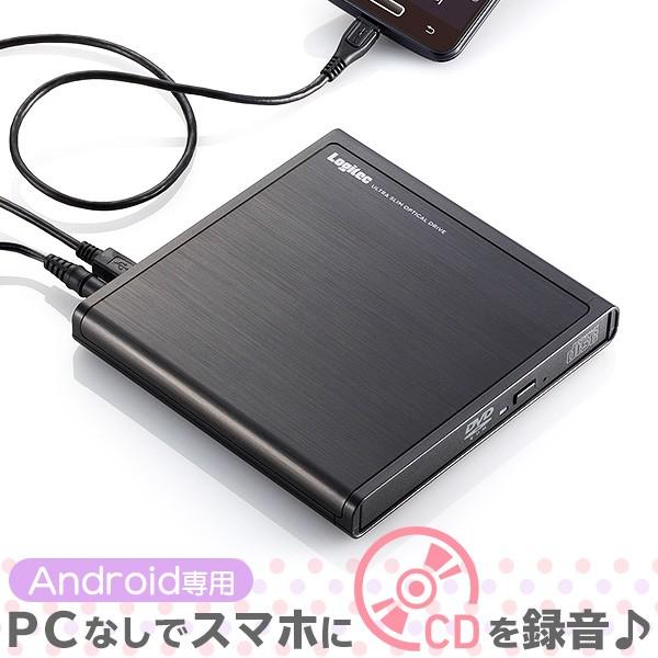 Logitec Android スマホ タブレット CDレコーダー...