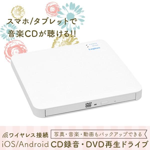 Logitec iPhone スマホ タブレット DVDプレーヤー...