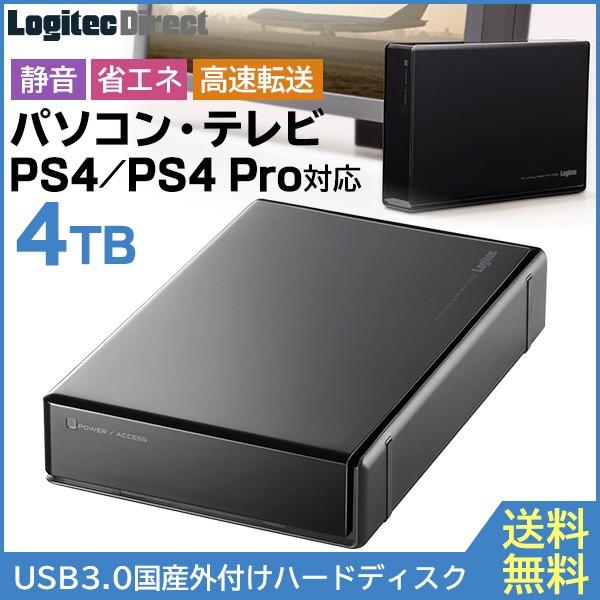 外付けHDD 外付け ハードディスク 4TB テレビ録画...
