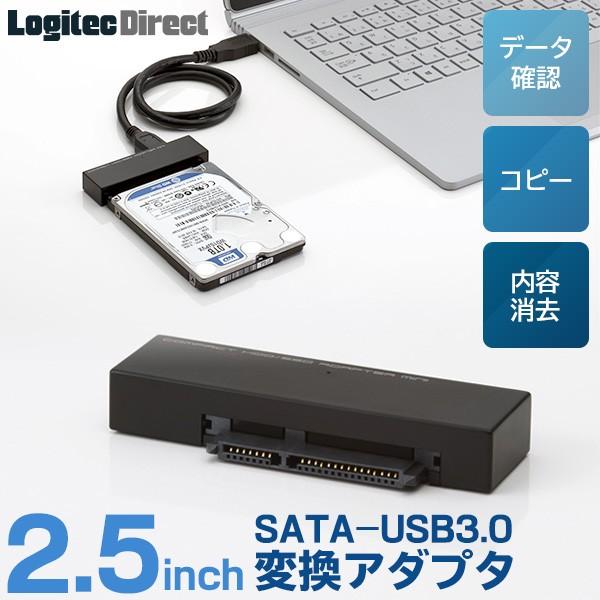 ハードディスク SSD 変換アダプタ SATA-USB3.1 Ge...