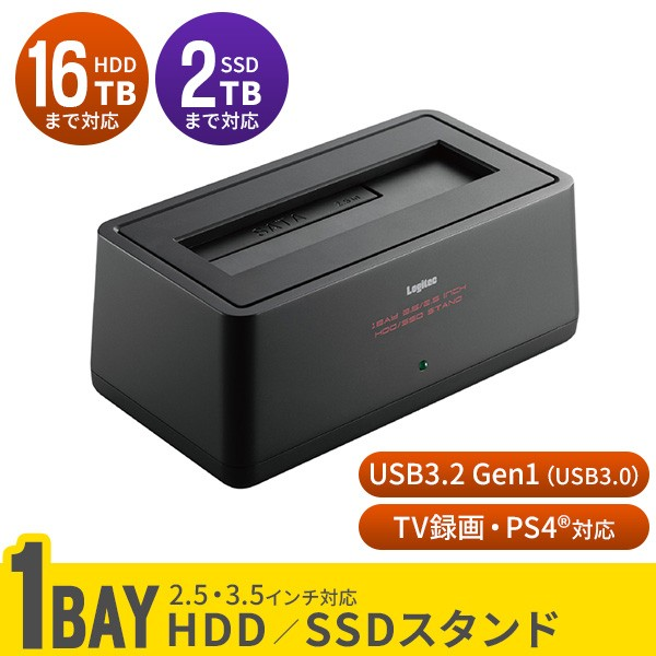 HDD SSD ハードディスクケース 1BAY 3.5インチ 2....