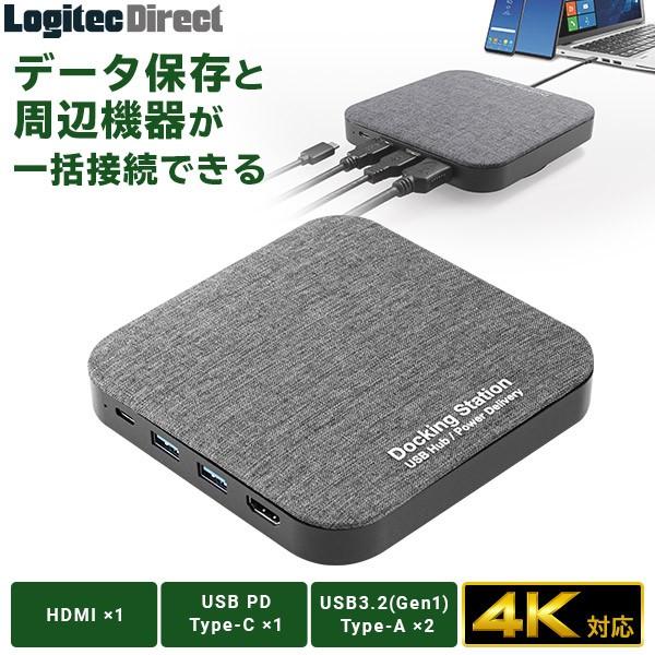 ドッキングステーション Type-C x1 USBPD100W対応...