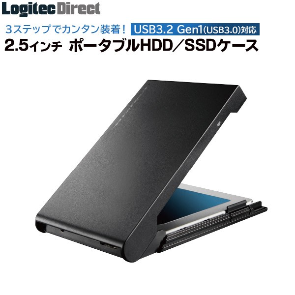 HDD SSD ハードディスクケース 3.5インチ 2.5イン...