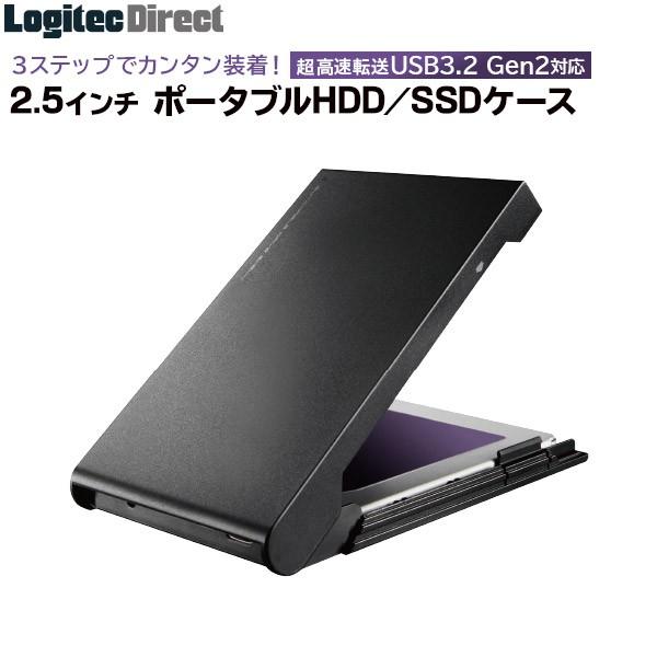 Type-C対応 HDD SSD ハードディスクケース 3.5イ...