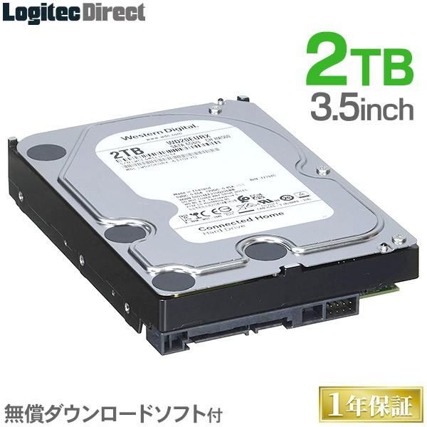 WD AV-GP 内蔵ハードディスク HDD 2TB 3.5インチ ...