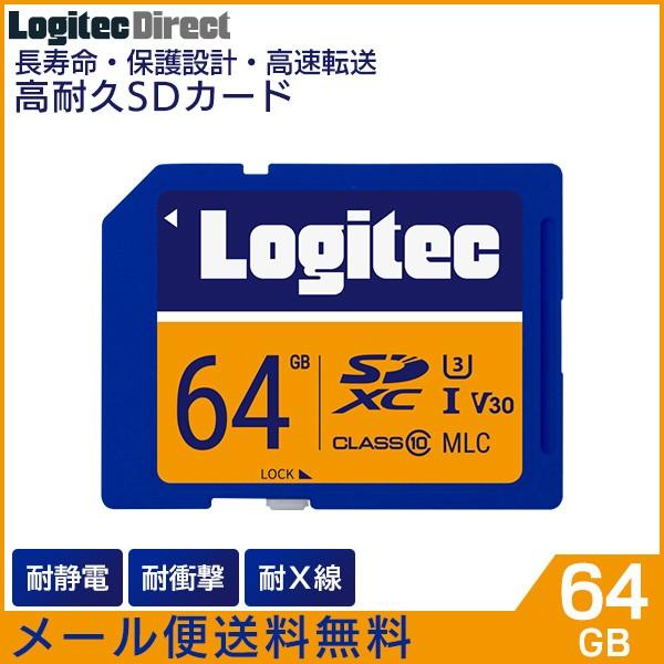 SDカード 64GB メール便送料無料 ドライブレコー...