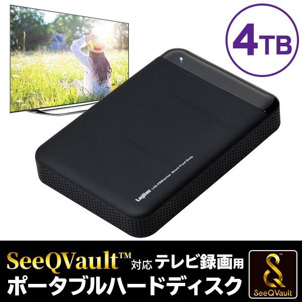 SeeQVault対応 小型 ポータブルハードディスク 4T...