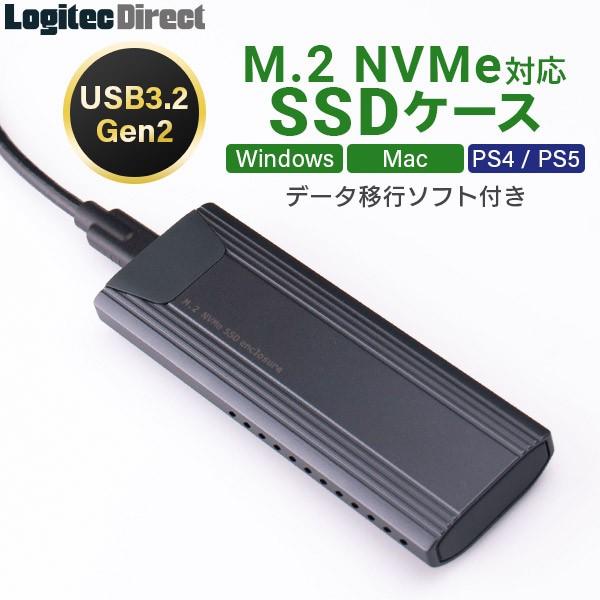 M.2  SSDケース 高速転送規格NVMe対応 USB3.2(Gen...