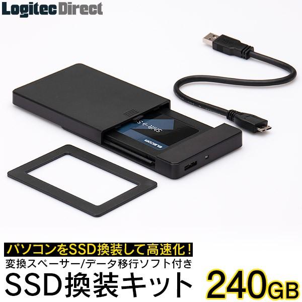 SSD 240GB 換装キット 内蔵2.5インチ 7mm 9.5mm変...