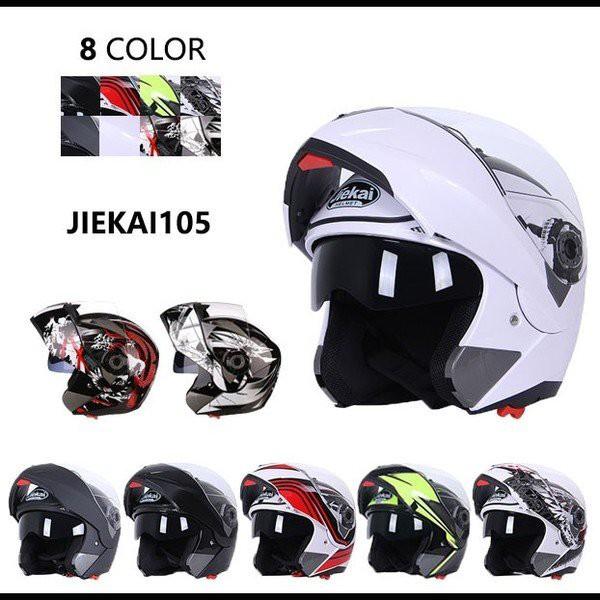 バイク ヘルメット JIEKAI 105 Bike Helmet フル...