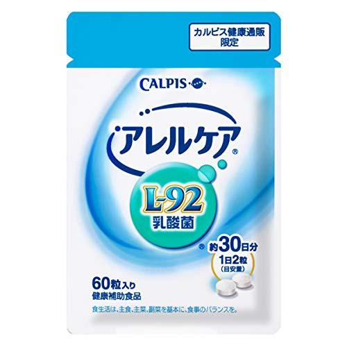 カルピス アレルケア 60粒パウチ (L-92乳酸菌配合) ×1袋