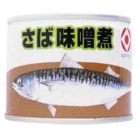 さば味噌煮缶(200g)【日食】