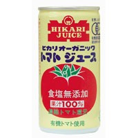オーガニックトマトジュース(無塩)(190g)【ヒ...
