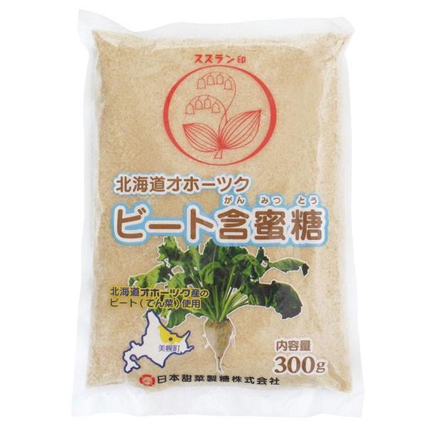 北海道オホーツク ビート含蜜糖(300g)【日本甜菜製糖】
