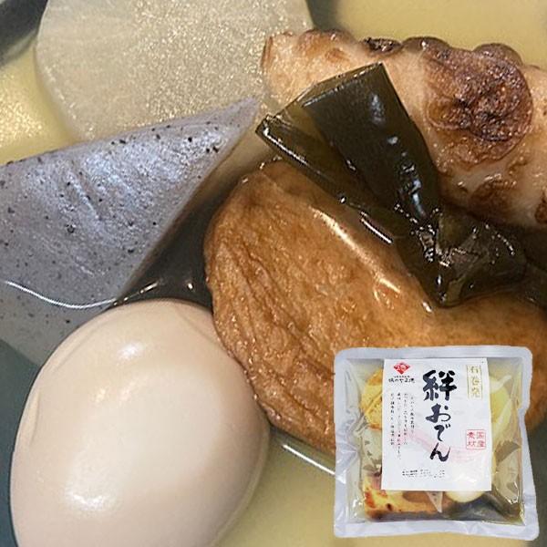 【冬季限定】絆おでん(400g)【山徳平塚水産】