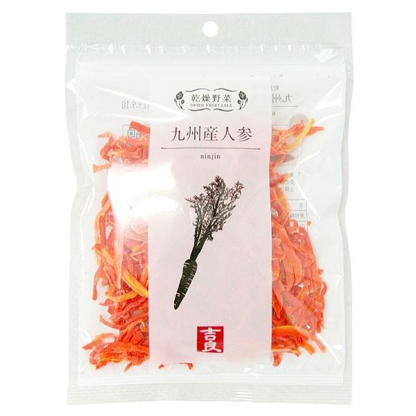 乾燥野菜 人参(40g)【吉良食品】
