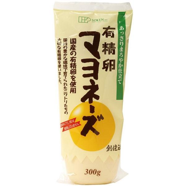 有精卵マヨネーズ(300g)【創健社】