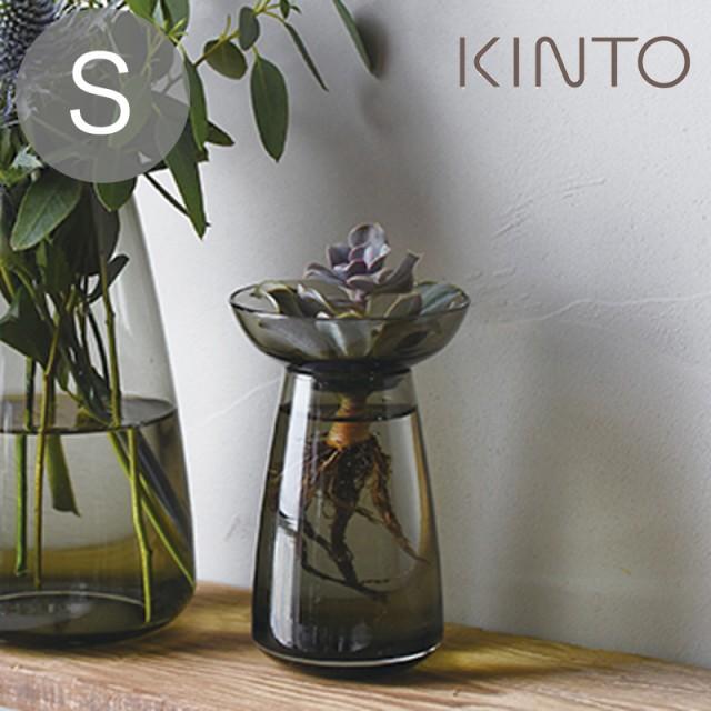 KINTO アクアカルチャーベース S 80mm ( キントー アクアカルチャー 水耕栽培 水栽培 フラワーベース ガラス 花瓶 多肉植物 ヒヤシンス
