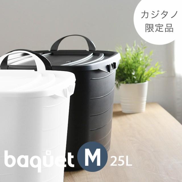 stacksto,バケットM×オンバケットMセット ( ホ...