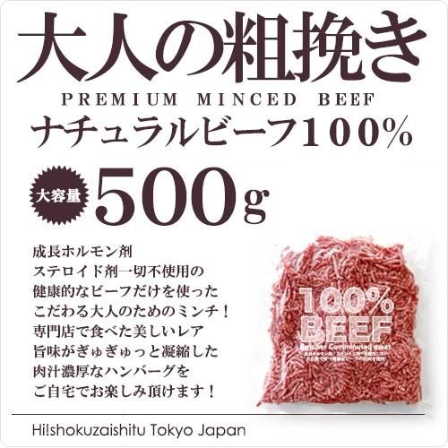 オーシャンビーフ100%!ブッチャーズ ミンチ【50...