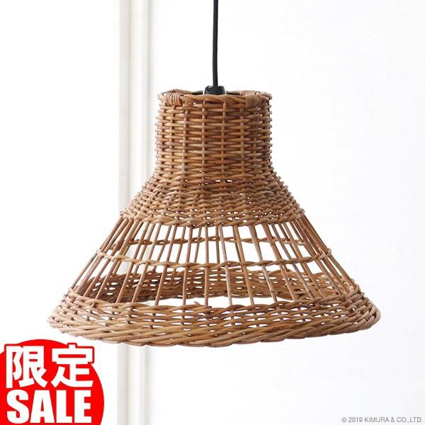 p121lmes 【SALE】ペンダントライト 照明 ランプ ...
