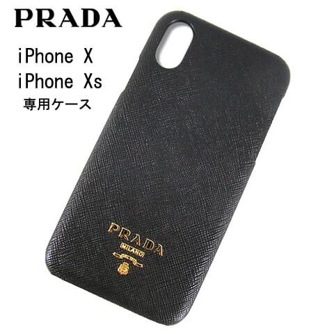 【2019-20秋冬新作】 プラダ/PRADA iPhoneX/XS 専...