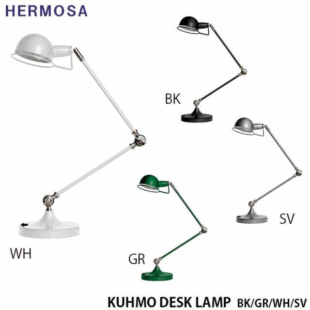 ハモサ クフモデスクランプ デスクランプ 照明 ...