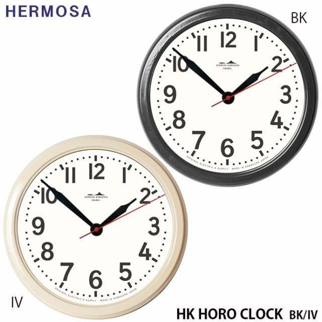 ハモサ HKホーロークロック 時計 クロック 壁掛...